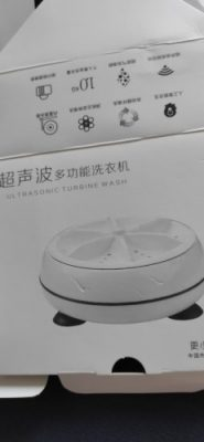 Portable ultrasonic washing machines(Suitable for bowls, clothes, glasses, fruits, vegetables and tea sets)- gbsell photo review